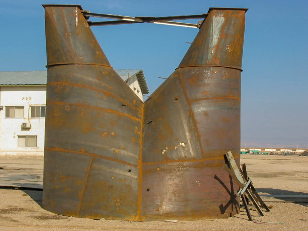 Bunkers of Naein Cement-1