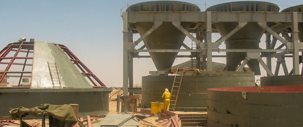Bunkers of Naein Cement-15