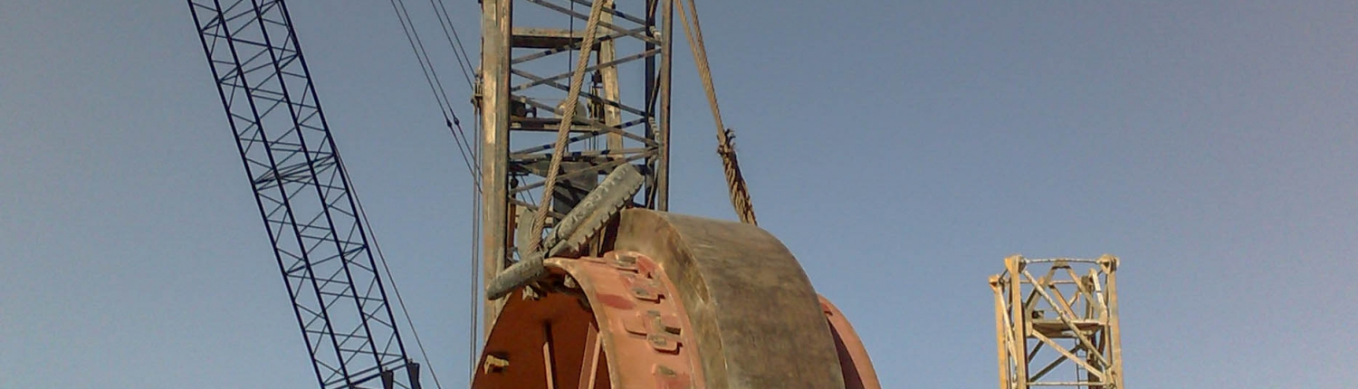 Rotary Kiln of Naein Cement-15