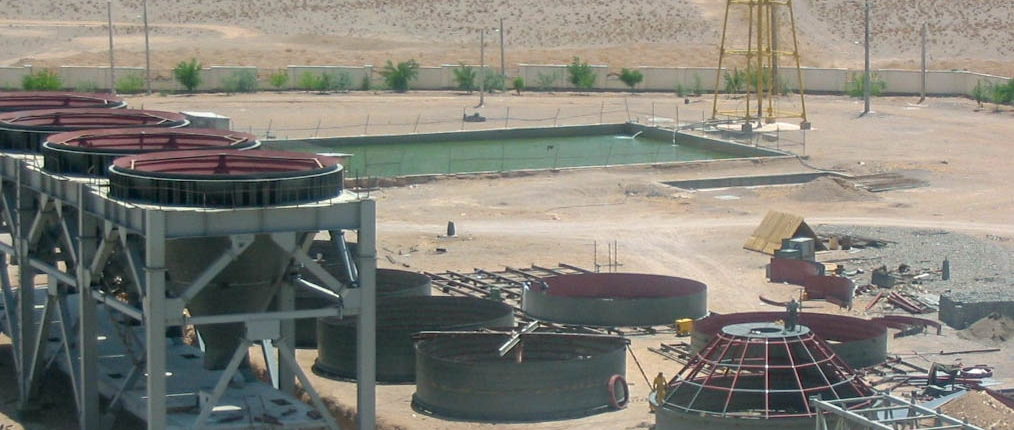 Bunkers of Naein Cement-16