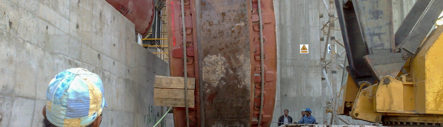 Rotary Kiln of Naein Cement-16
