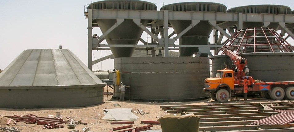 Bunkers of Naein Cement-18