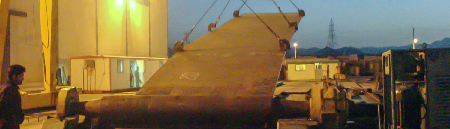 Rotary Kiln of Naein Cement-2