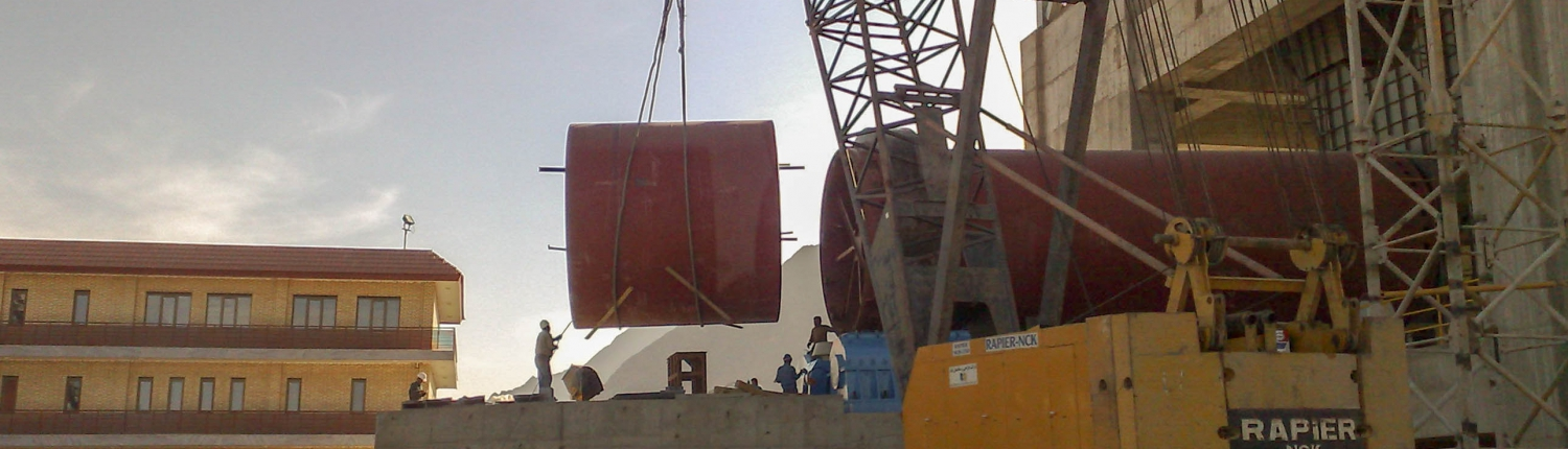 Rotary Kiln of Naein Cement-20