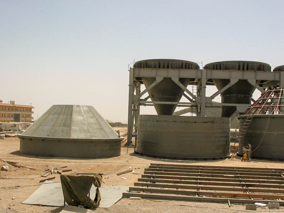 Bunkers of Naein Cement-21