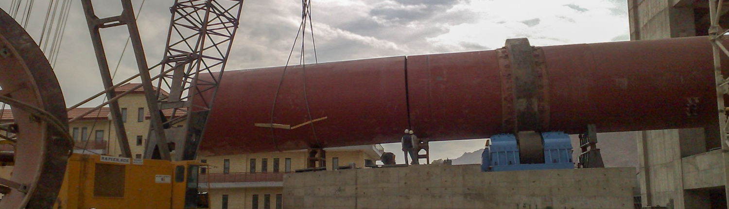 Rotary Kiln of Naein Cement-25