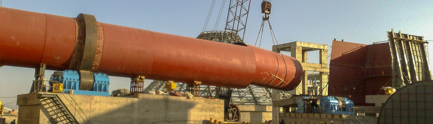 Rotary Kiln of Naein Cement-26