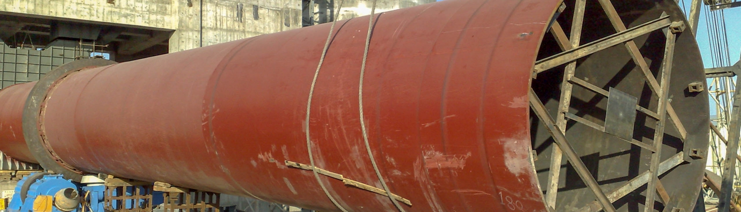 Rotary Kiln of Naein Cement-27
