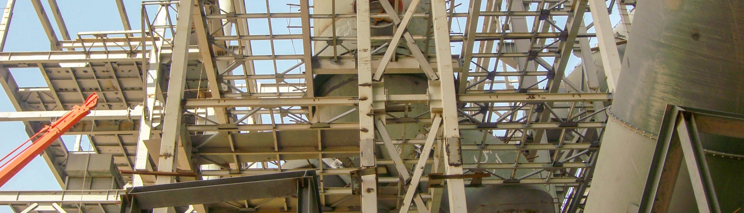 Vertical Mill of Naein Cement-28