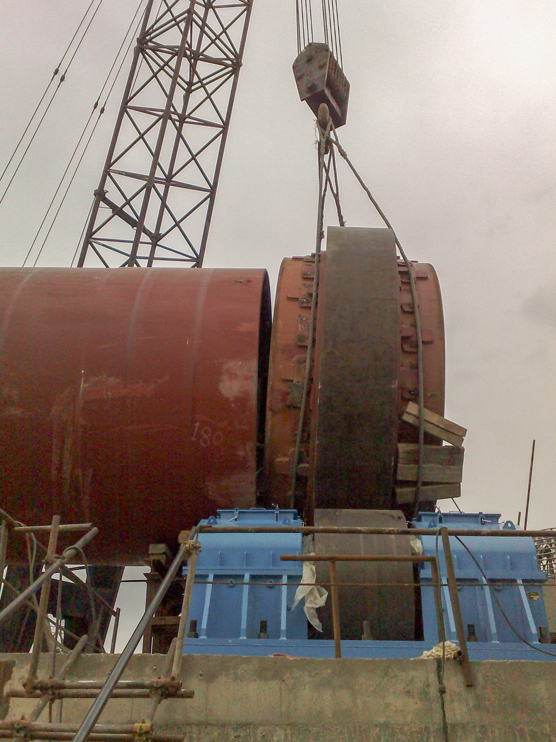 Rotary Kiln of Naein Cement-30