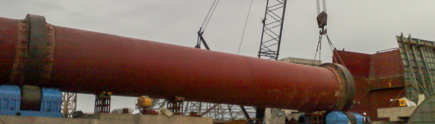 Rotary Kiln of Naein Cement-31