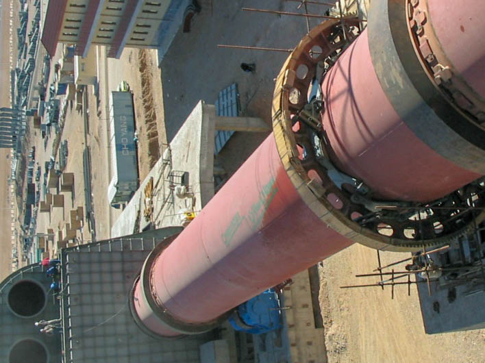 Rotary Kiln of Naein Cement-35