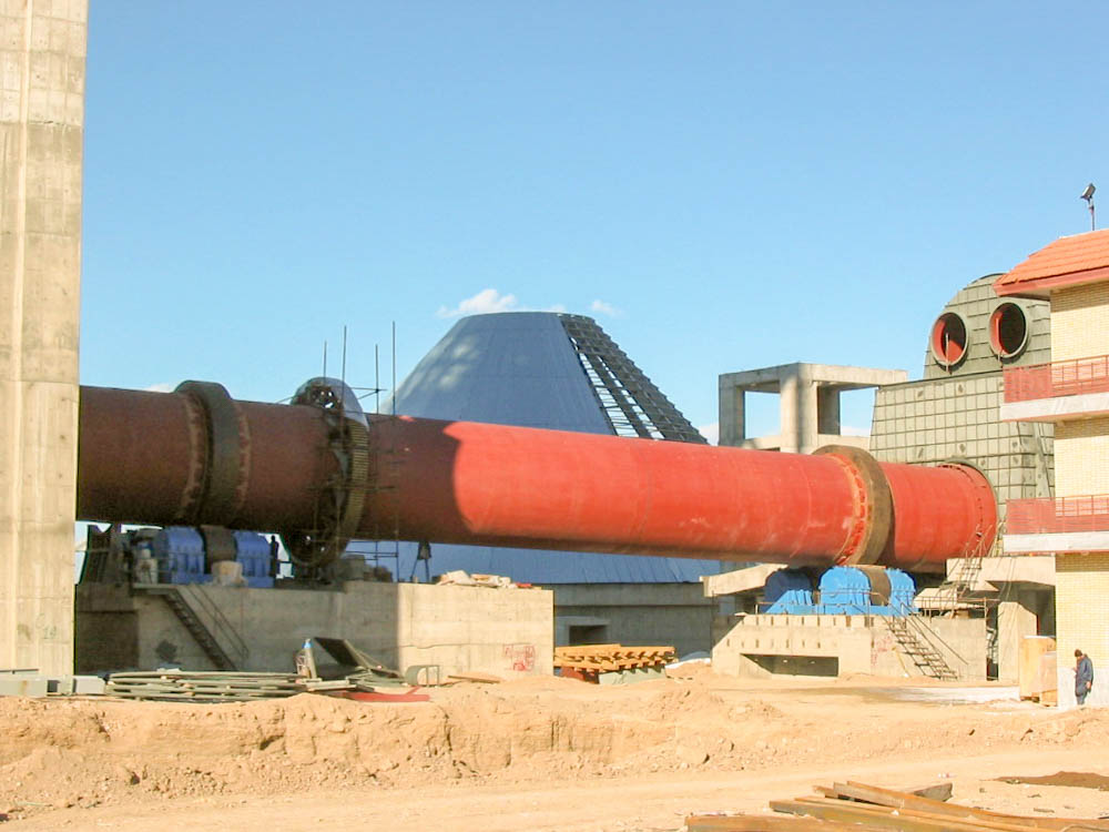 Rotary Kiln of Naein Cement-37