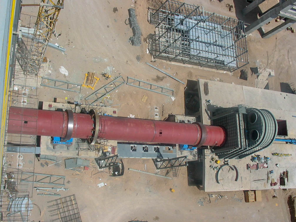 Rotary Kiln of Naein Cement-38