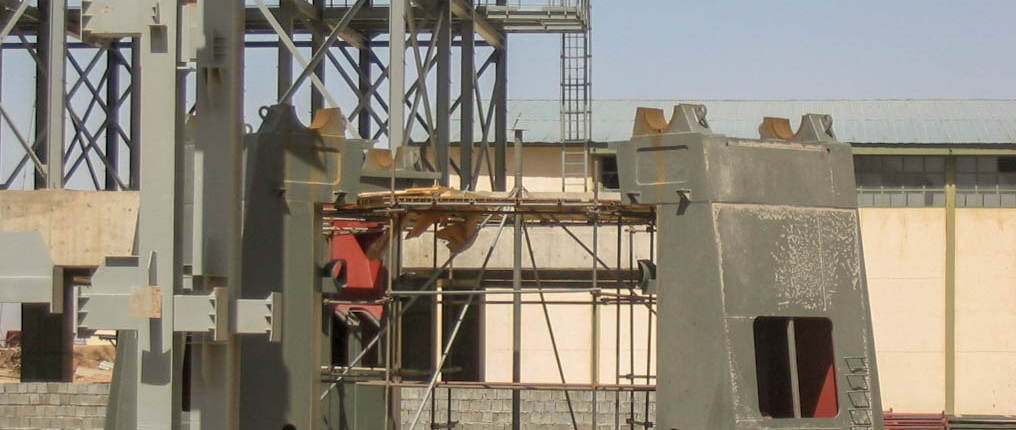 Vertical Mill of Naein Cement-6