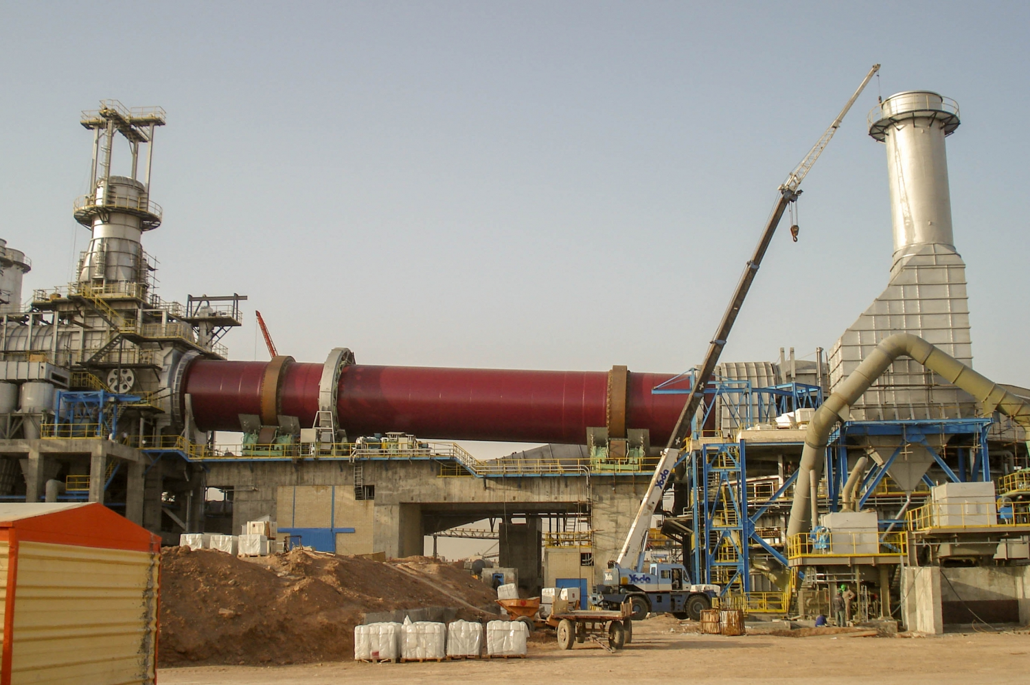 Ardakan Pelletizing