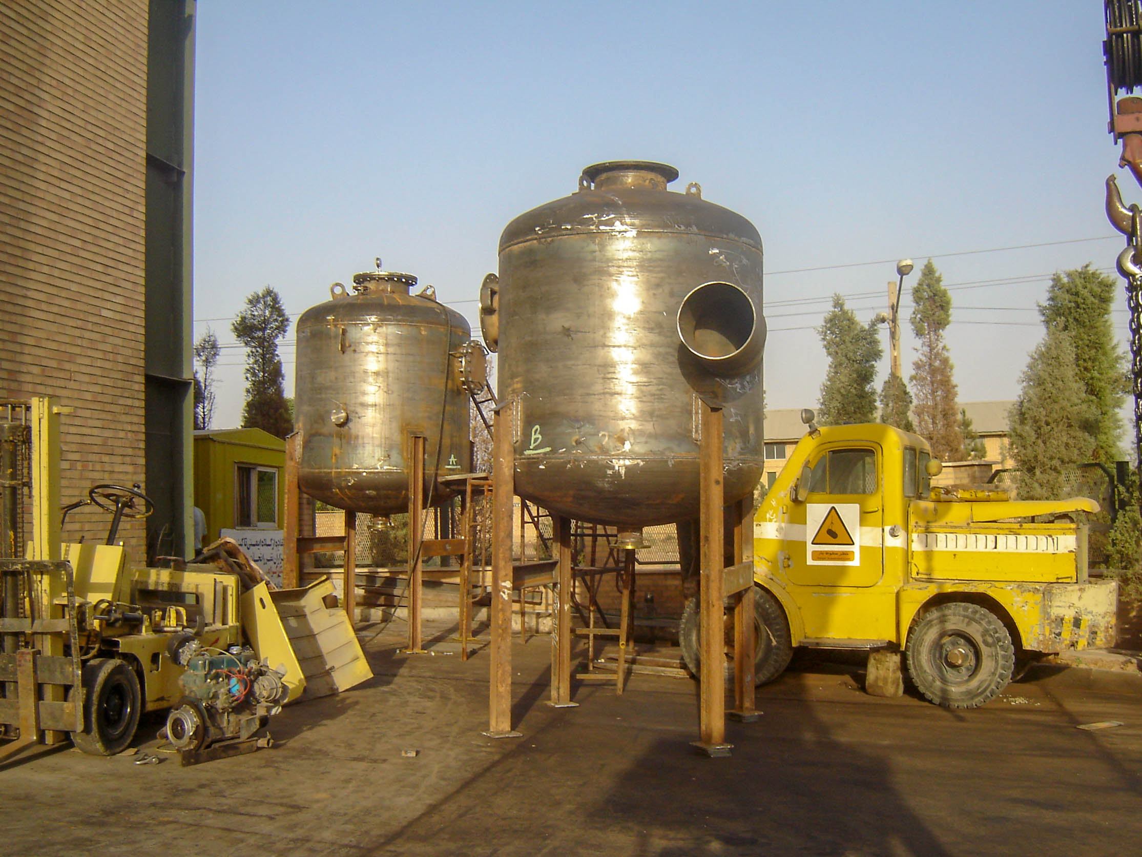 Gole-gohar Steel complex