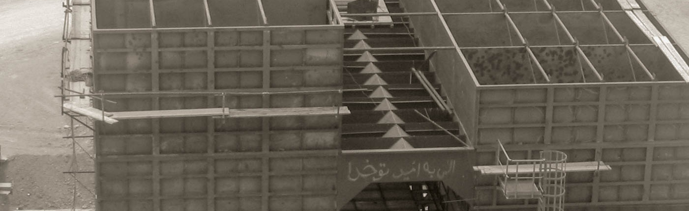 Bag House of Naein Cement-10