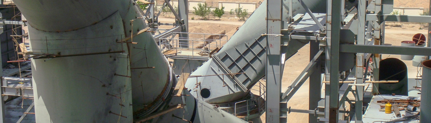 Vertical Mill of Naein Cement-30